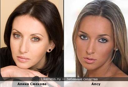 Алика Смехова и Алсу