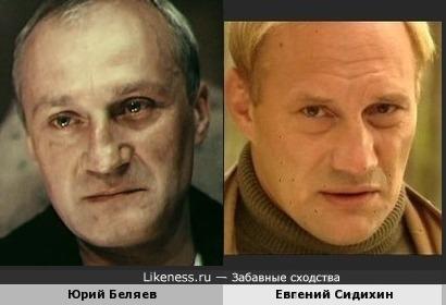 Юрий Беляев здесь напомнил Евгения Сидихина