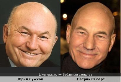 Юрий Лужков напомнил Патрика Стюарта