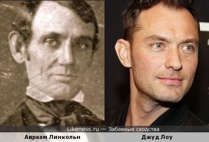 Авраам Линкольн на этом фото напомнил Джуда Лоу
