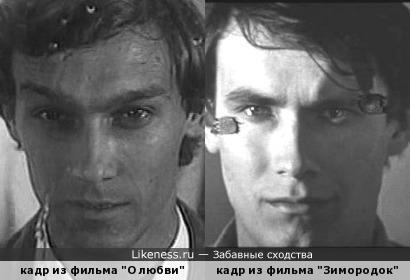 На этих кадрах О.Янковский и А.Самойлов похожи