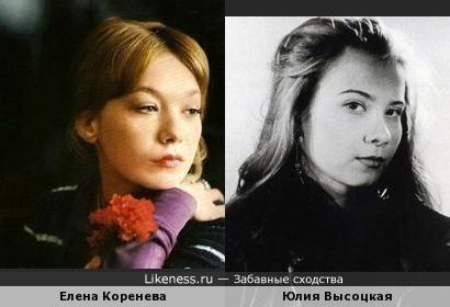 Коренева - Высоцкая (2)