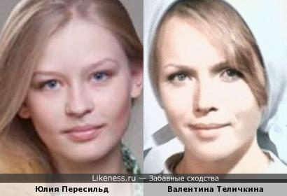 Пересильд похожа на Теличкину в молодости