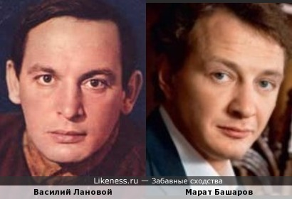 Лановой и Башаров