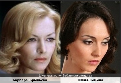 Зимина напомнила Брыльску в роли Нади Шевелёвой