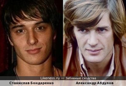 Бондаренко похож на молодого Абдулова