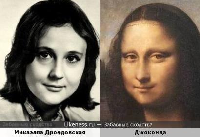 Дроздовская-Джоконда