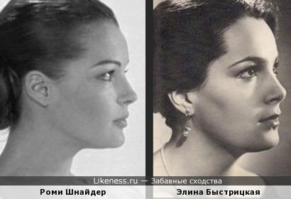 Роми Шнайдер и Элина Быстрицкая