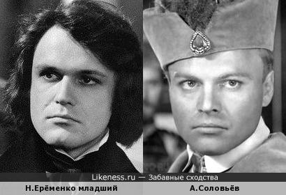 Ерёменко в роли Сореля похож на Соловьёва в роли Гришки Отрепьева