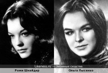 Роми Шнайдер и Ольга Лысенко