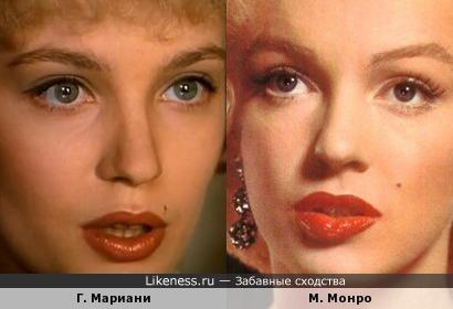 Мариани в роли графини де Монсоро похожа на Мерилин Монро))))
