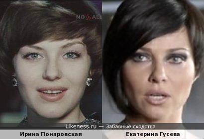Понаровская и Гусева