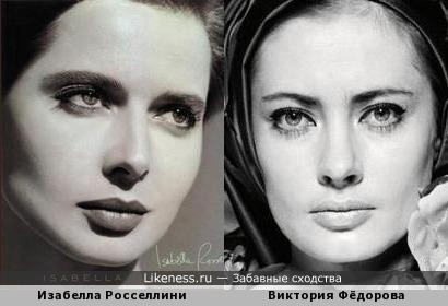 Изабелла и Виктория, ну очень похожи!