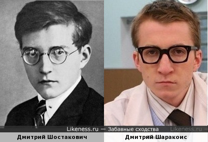 "Левин из ""Интернов"" похож на Шостаковича"