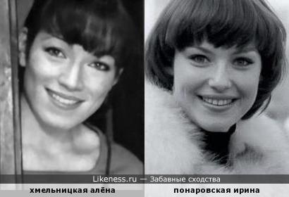 Хмельницкая и Понаровская почему-то оказались похожи