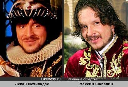 Миньон короля похож на Максима Шабалина))