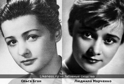 Ольга Бган и Людмила Марченко