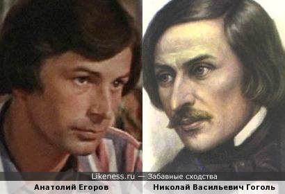 Два носа....по-моему похожи)))))
