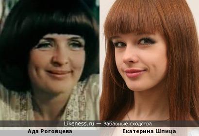 глазки, улыбки, ямочки))))