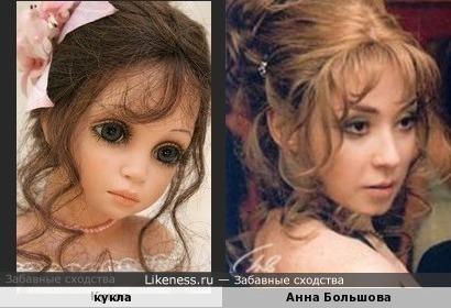 Эта кукла напомнила мне Анну Большову