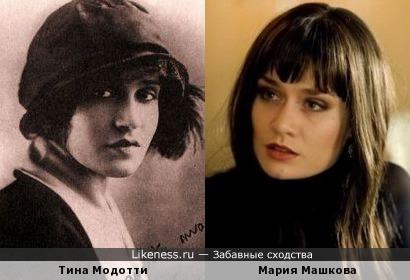 итальянский фотограф, актриса и революционерка Тина Модотти оказалась похожа на нашу Машу