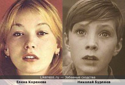 Юные Коренева и Бурляев похожи на этих фотографиях