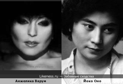 Анжелика здесь похожа на Йоко Оно