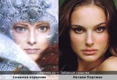 Натали Портман-Снежная королева