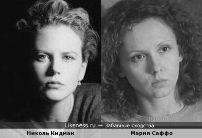 Николь Кидман и Маша Саффо