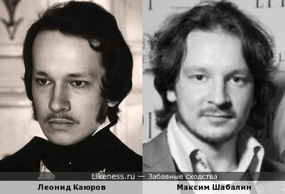 Каюров и Шабалин