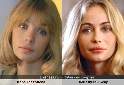 Вера Глаголева и Эммануэль Беар