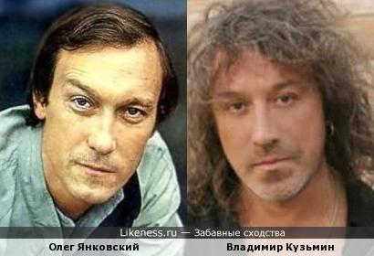 Янковский и Кузьмин, даже странно.....