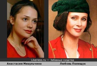 На этих фотках Микульчина и Полищук похожи