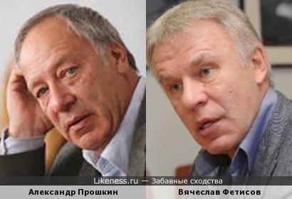 кинорежиссёр Прошкин и хоккеист Фетисов