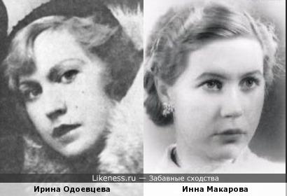 Поэтесса Одоевцева и актриса Макарова