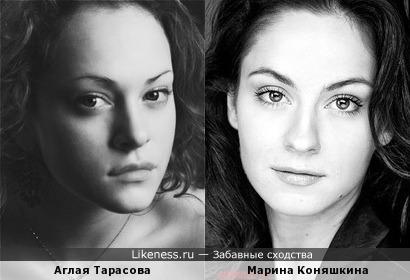 Аглая Тарасова (Софья из Интернов) похожа на Марину Коняшкину
