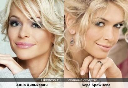Чой-то их до сих пор не сравнили?)))
