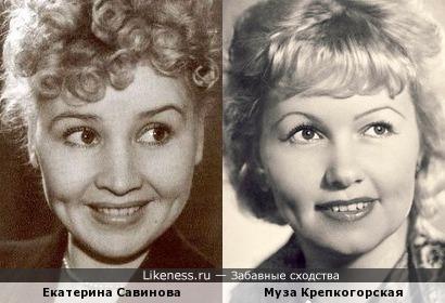 Е.Савинова и М.Крепкогорская