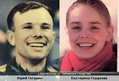 Гагаринская улыбка)))