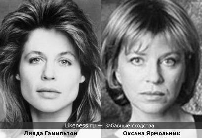 Линда Гамильтон и Оксана Ярмольник