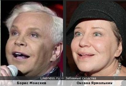 красота - страшная сила)