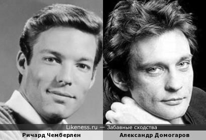 наш ответ чемберлену)))