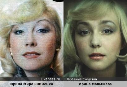 Мирошниченко и Малышева....выражение лиц
