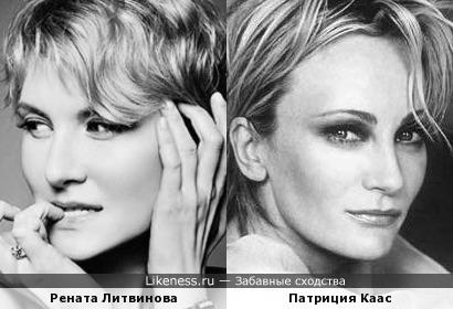 Литвинова и Каас