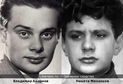 Владимир Андреев и Никита Михалков