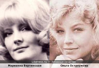 героини шестидесятых