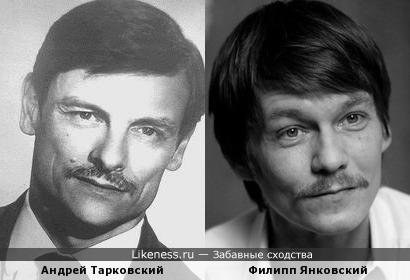 два режиссера...Янковский и Тарковский