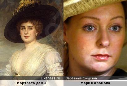 ...к сожалению не знаю кто на портрете))