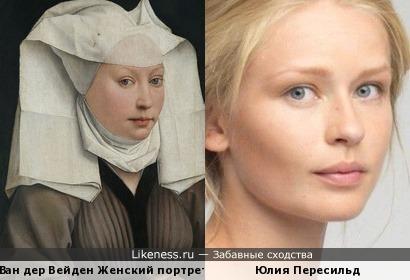 Юлия Пересильд и женский портрет