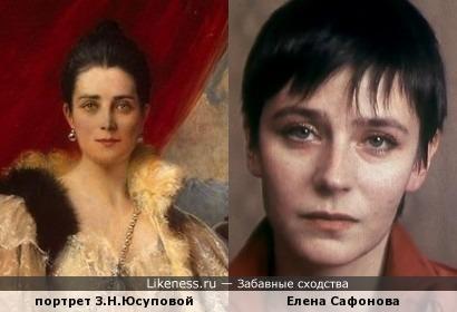 портрет З.Н.Юсуповой и Елена Сафонова
